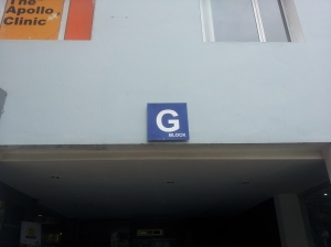 Welcome to the G block