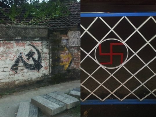 Hammer and Sickle with a Swastika in Kolkata