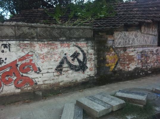 Hammer and Sickle in Kolkata