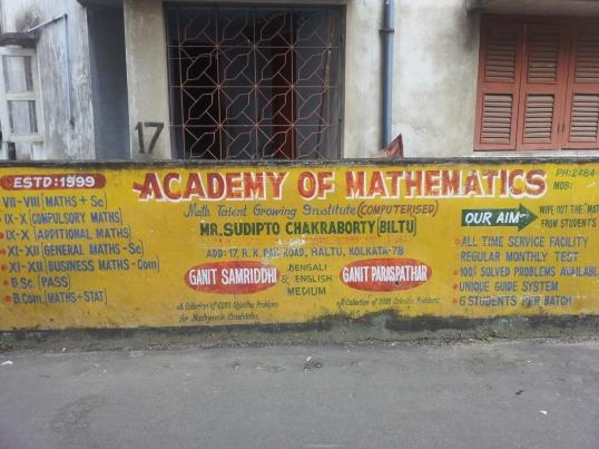 Academy advertisement near Ramlal Bazaar
