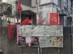 Hammer and Sickle flags near Ramlal Bazaar in Kolkata