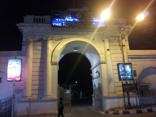 The gate of the National Library of India