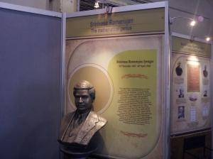Srinivasa Ramanujan at INFOCOM 2012 in Kolkata