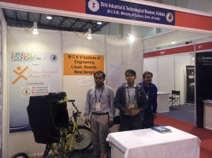 An electric bicycle rickshaw at INFOCOM 2012 in Kolkata