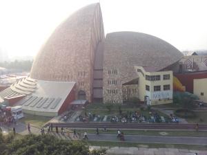 Evolution Park building at Science City in Kolkata