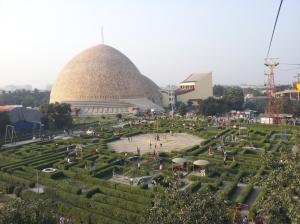 Science Park at Science City in Kolkata