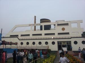 Maritime Center building at Science City in Kolkata
