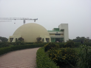 Earth Exploration Hall