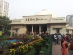 The front of Birla Planetarium