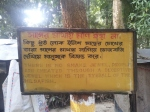 Info-board at West Bengal Snake Park