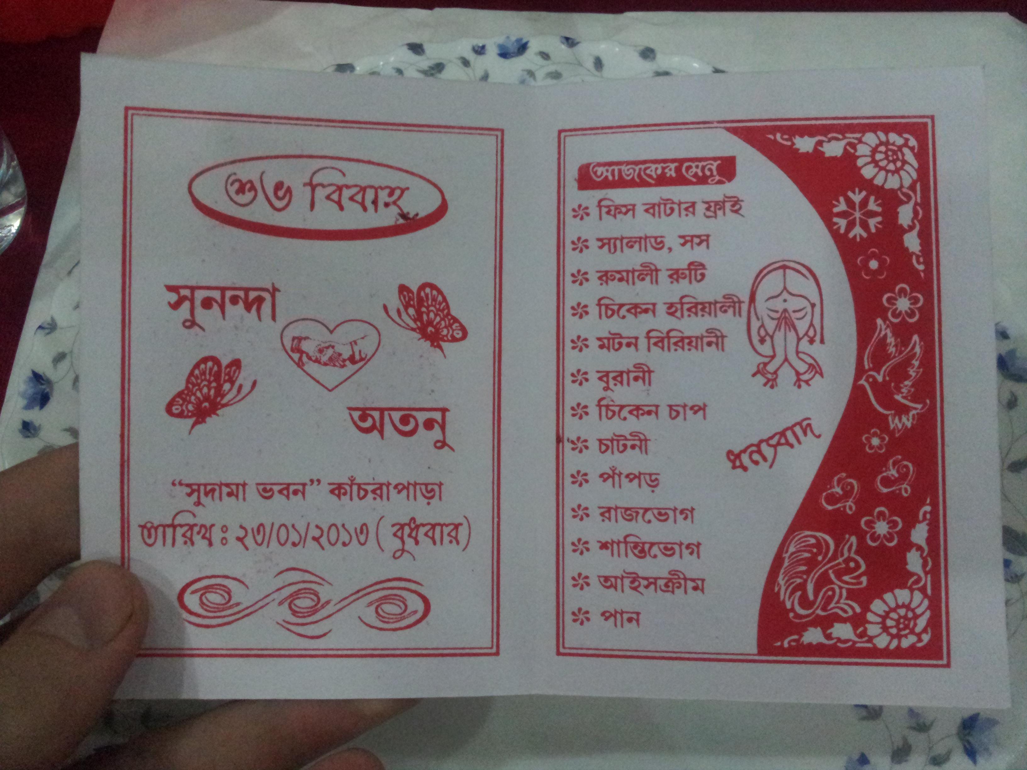 Bengali Food Menu In Marriage Ceremony