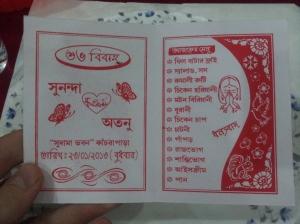 A menu at a Bengali wedding
