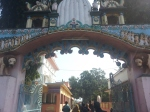 Gate of Lord Chaitanya's birthplace