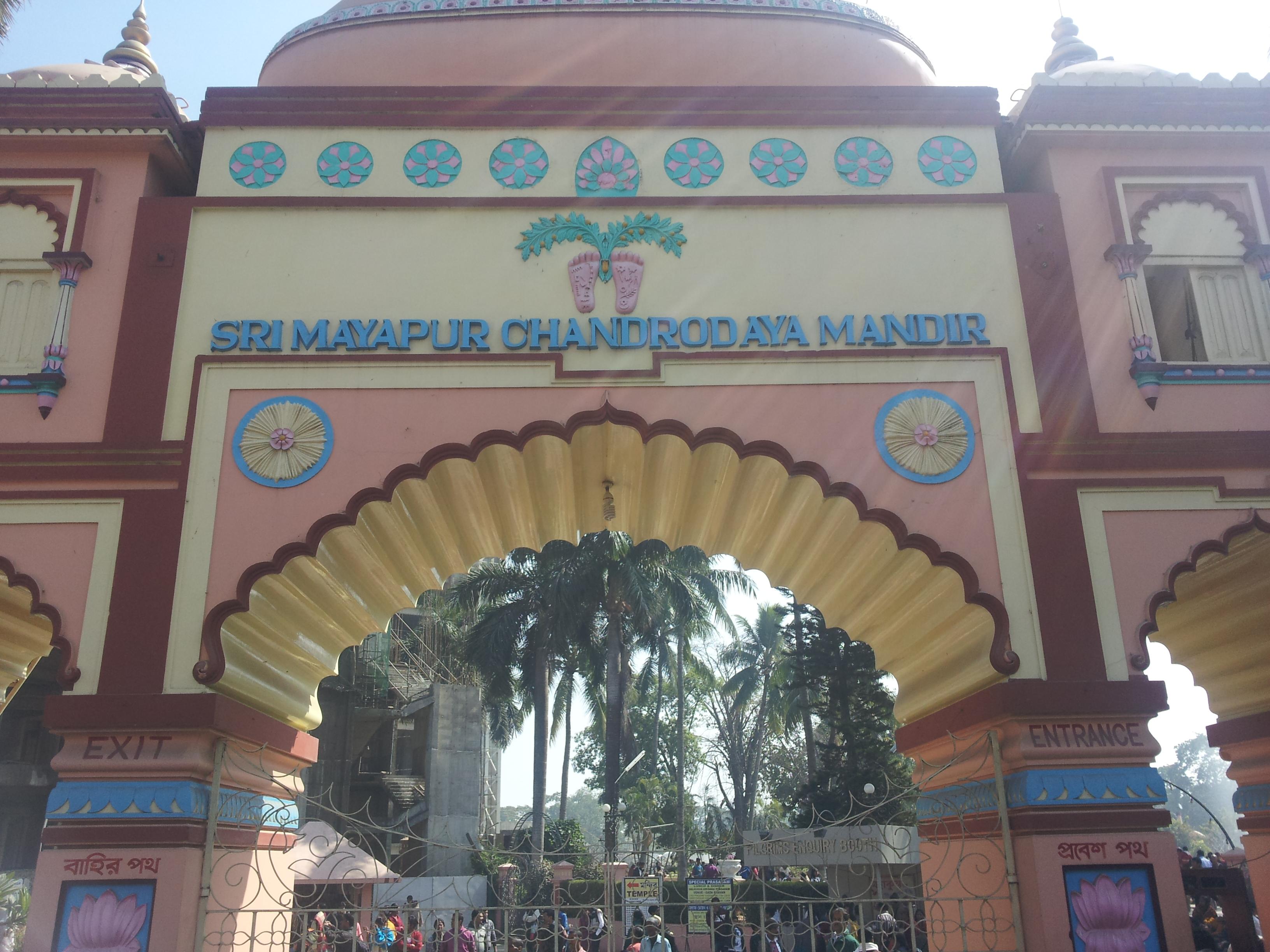 ISKCON Mayapur   ICT Engineering - Gediminas
