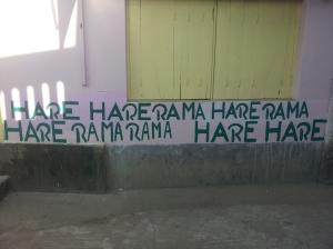 Hare Krishna mantra on a wall near Mayapur