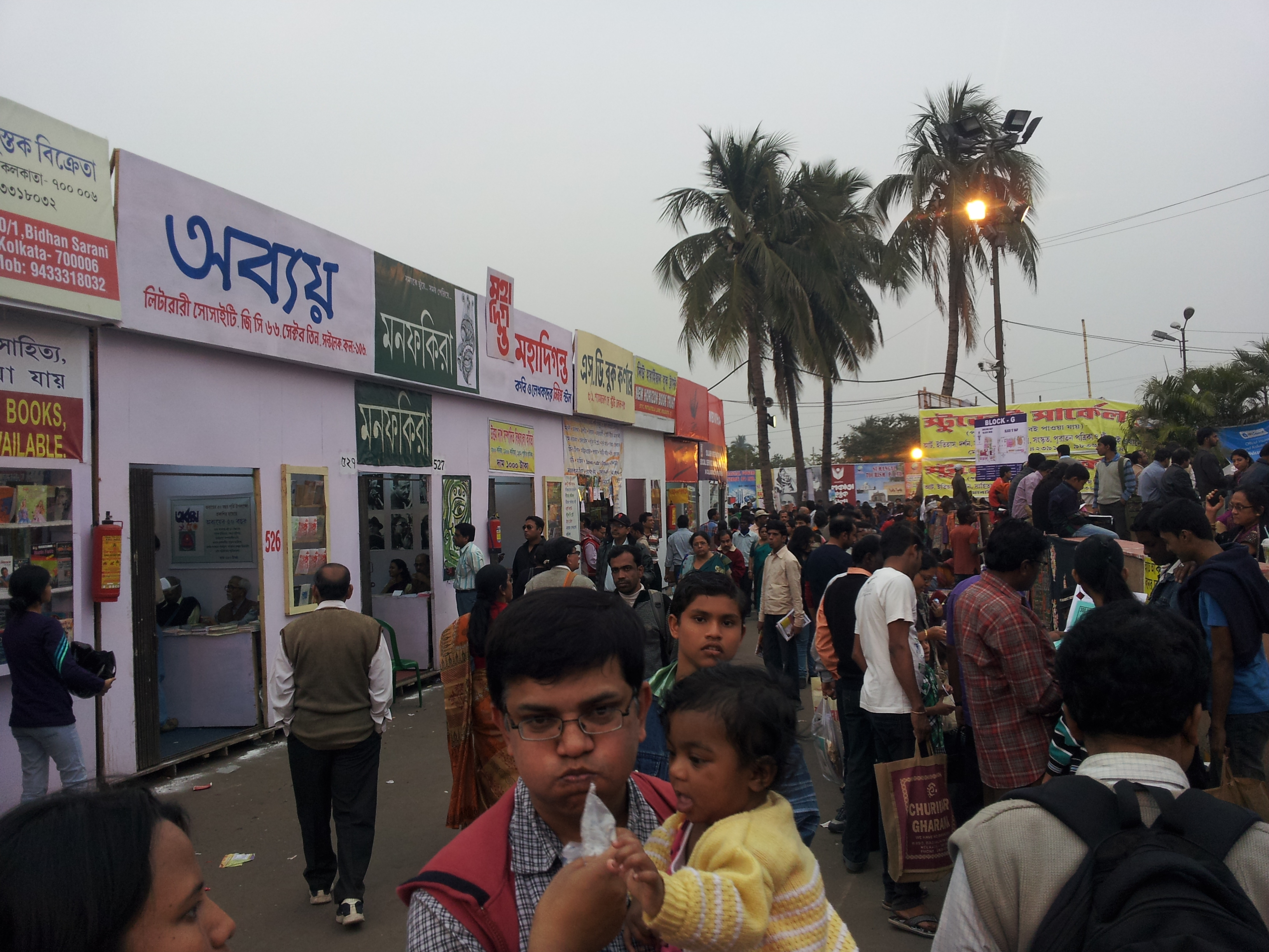essay on kolkata book fair 2013